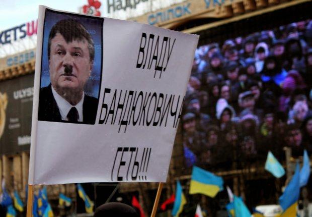 """""""Банду Януковича - вон! Украина - это Европа!"""", - годовщина Революции Достоинства, важнейшие дни Майдана"""