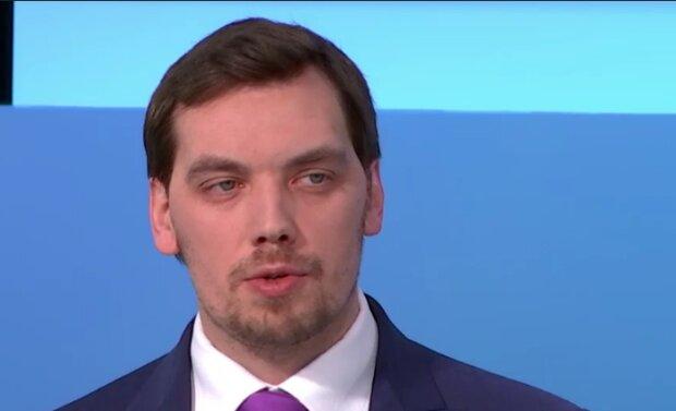 Гончарук розповів, як крадуть в Україні