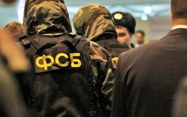 ФСБ провела в Києві масштабну спецоперацію