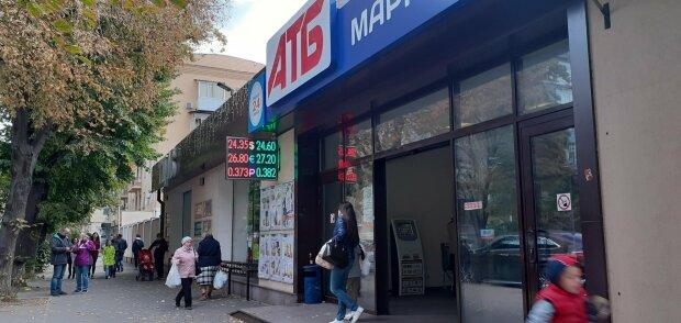 """АТБ """"провел мастер-класс"""" по потере покупателей, украинцы в ярости: """"Теперь травитесь"""""""