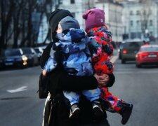 Діти, фото: Lenta