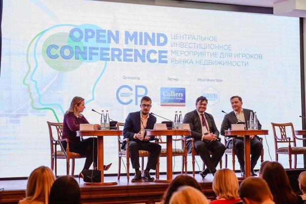 Open Mind Conference 2019 – центральное инвестиционное мероприятие для игроков рынка недвижимости