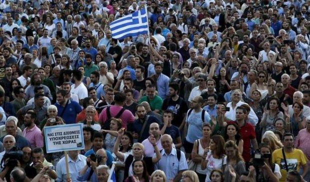 Кількатисячний мітинг греків протестував проти виходу із єврозони