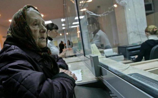 Без права на пенсію: в уряді позначили розмір подачки