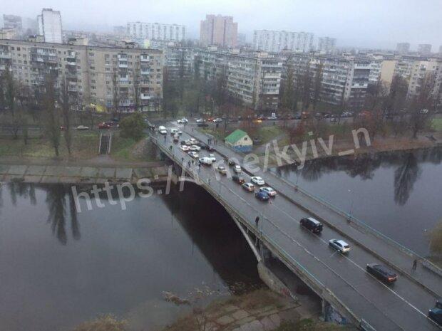 Фото «Київ сьогодні»
