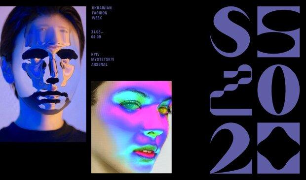 Украинская неделя моды: что посмотреть на Ukrainian Fashion Week SS 2020, расписание и программа