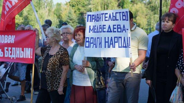 Грошей немає, і не потрібно: отруєний Крим зібрався викинути Путіна