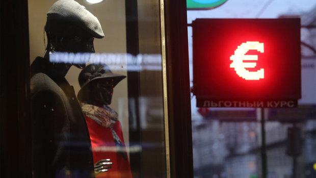 Курс доллара на 26 июля поднимет украинцам настроение