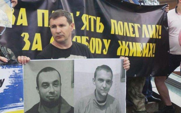 По Киеву пронесся марш против России