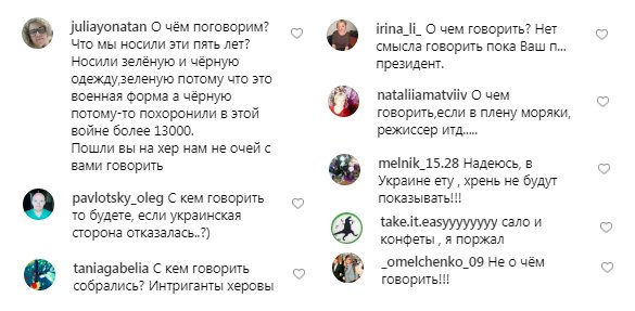 """Малахов розлютив українців своїм телемостом, хоче нагодувати салом і цукерками: """"Пішли ви на х*р"""""""