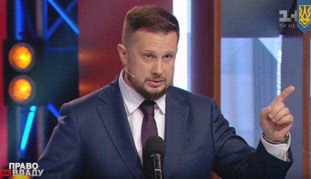 """Белецкий показал жизнь будущей """"серой зоны"""" без украшений"""