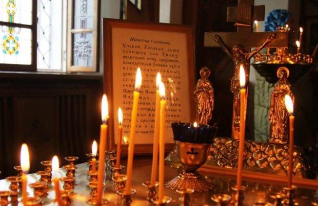 Васильєв день 12 лютого: головні прикмети світлого свята