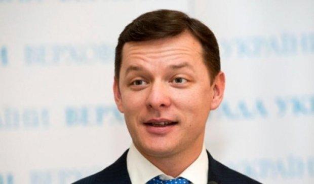 Ляшко попросился в премьер-министры (видео)