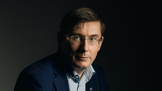 Луценко подає у відставку