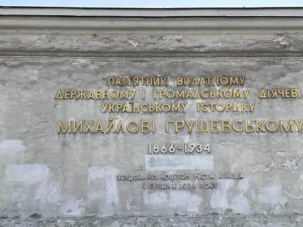 """Микола Томенко: """"Про владу без національності й сорому"""""""