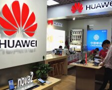 Huawei, the foreign фото