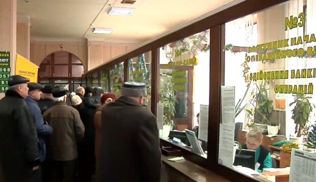 Субсидії, скріншот з відео