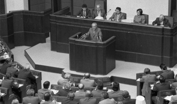 25 лет назад была провозглашена Декларация о государственном суверенитете Украины