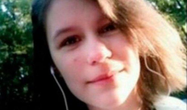На Киевщине разыскивают пропавшую без вести школьницу