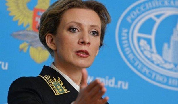 У Лаврова обидились на Евросоюз из-за крымчан