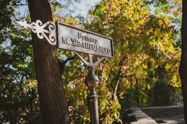 Одесса, теплая осень не прощается: погода преподнесет одесситам невероятный сюрприз 30 ноября