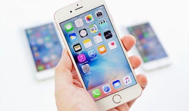 Як захистити iPhone від прослушки спецслужб