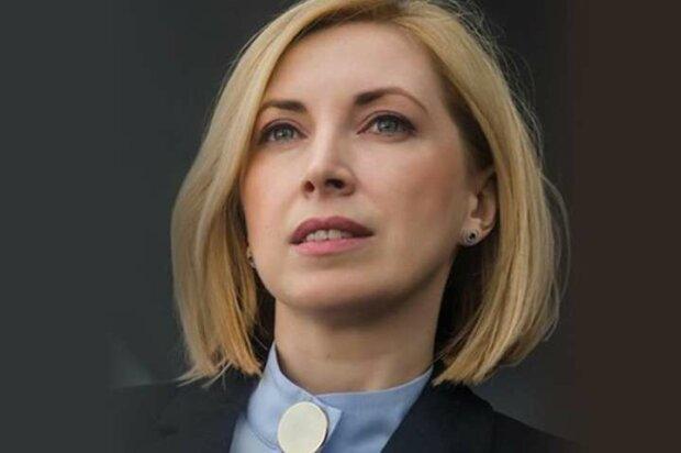 Ірина Верещук, Главком