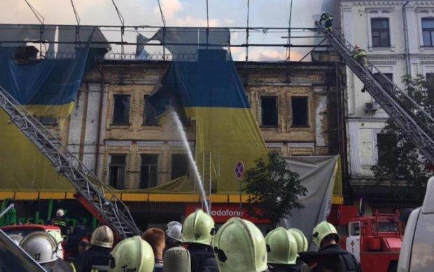 Перепічка підгоріла: з'явилися подробиці масштабної пожежі в центрі Києва