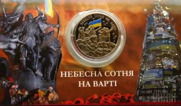 НБУ презентував пам'ятні монети (фото)