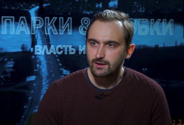 Максим Головко