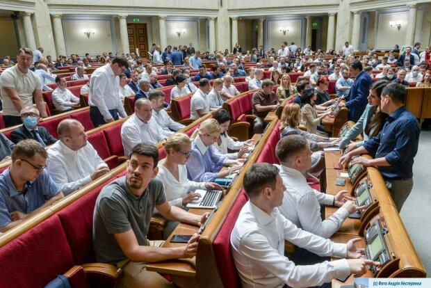 Верховная Рада-фото ВРУ