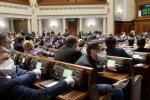 Верховна Рада в масках, фото: REUTERS / Stringer
