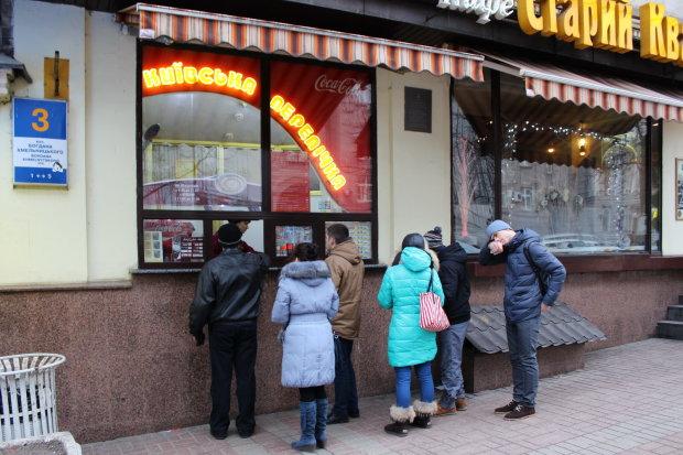 """Легендарная """"Киевская перепичка"""" стала роскошью для украинцев: """"Не по карману, больше не приду"""""""