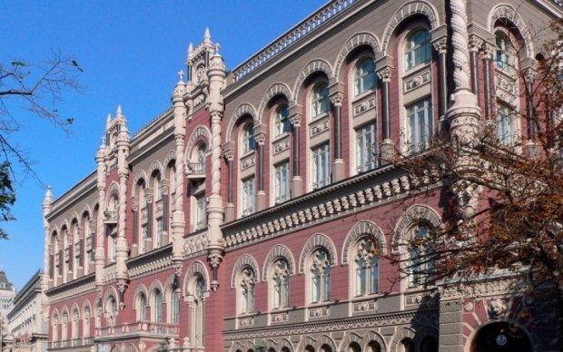Атака на Сергея Рыбалку - это часть войны за пост Главы Нацбанка