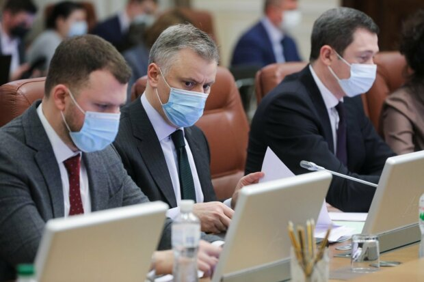 Юрий Витренко, Минэнерго - фото Министерства энергетики Украины