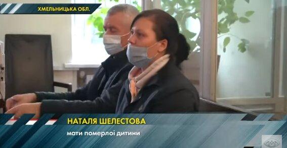 """Зверская жестокость матери шокировала хмельнитчан до слез: """"Вернула через суд, чтобы убить"""""""