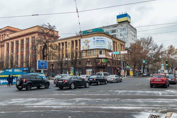 """У Дніпрі не відчувається морозного дихання зими: синоптики дали """"весняний"""" прогноз на 7 грудня"""