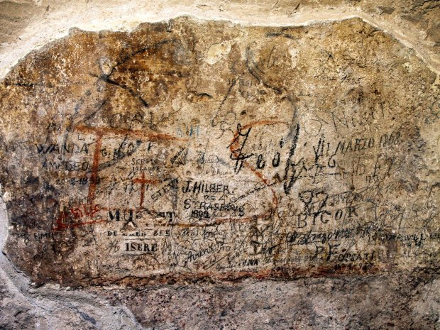 Пенис на удачу: археологи обнаружили непристойные римские граффити