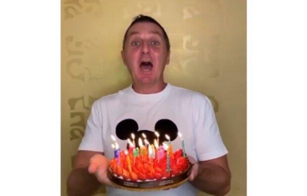 Дядя Жора, скріншот відео