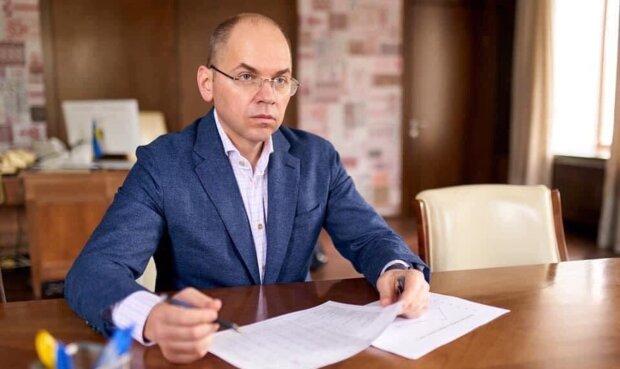 Максим Степанов, фото з Facebook