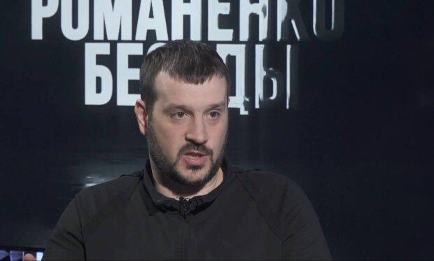 Виктор Андрусив