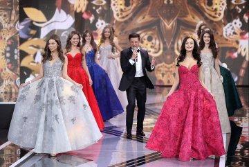 Конкурс Міс Росія