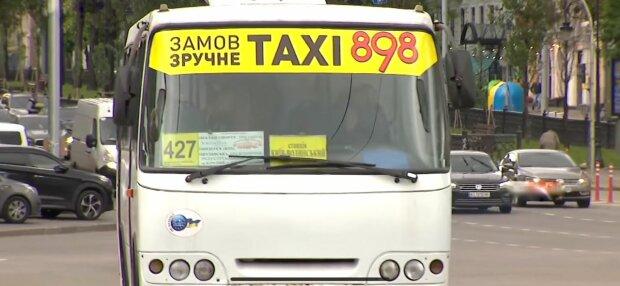 Транспорт, фото: скріншот з відео