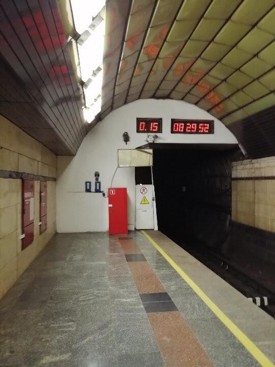 Киевский метрополитен, Informator