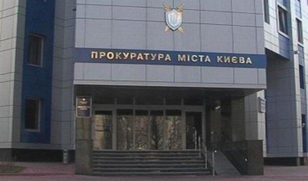 У Київській області скоротили 157 прокурорів