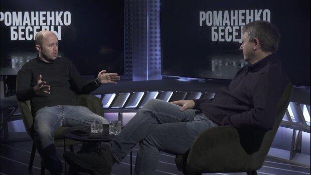 Всеволод Непогодин