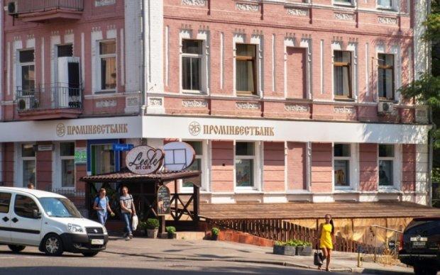 Очередной российский банк распродает бизнес в Украине