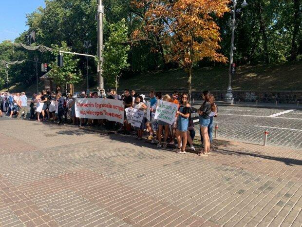 мітинг за відставку Олександра Ткаченка \ \ фото журналіст