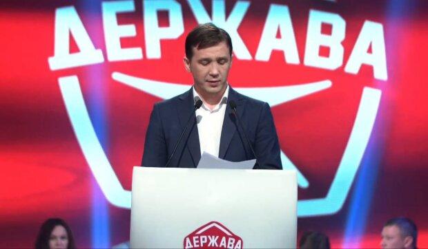 Дмитрий Василец, лидер партии «Держава»