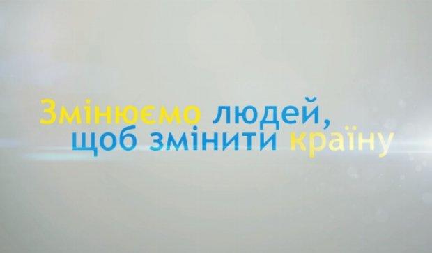 Одесити показали «колообіг» добра у світі (відео)